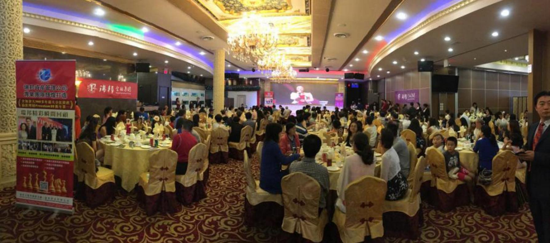 CYFA 2016 Summer Awards Banquet