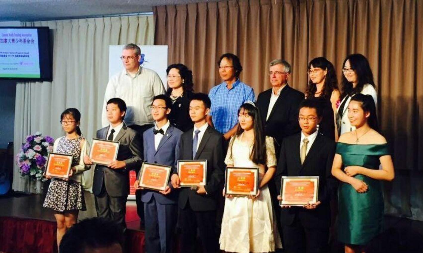 PEI 2016 CYFA Summer Business Practice Summit Awards Banquet